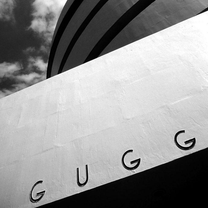 musei new york Solomon R. Guggenheim Museum
