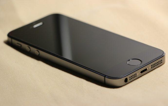 iphone-5s-italianvagabond.com