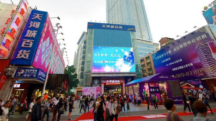 things to do in Guangzhou beijing lu
