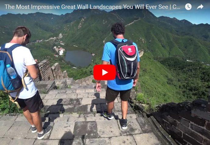 great wall huanghuacheng