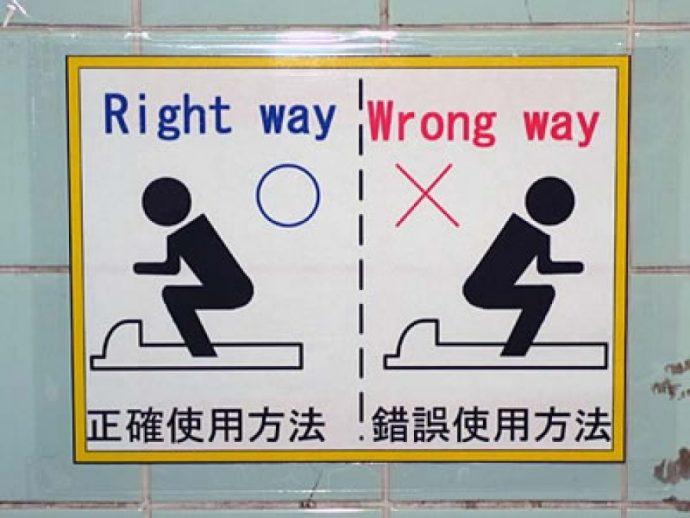 toilette cinese bagno turca