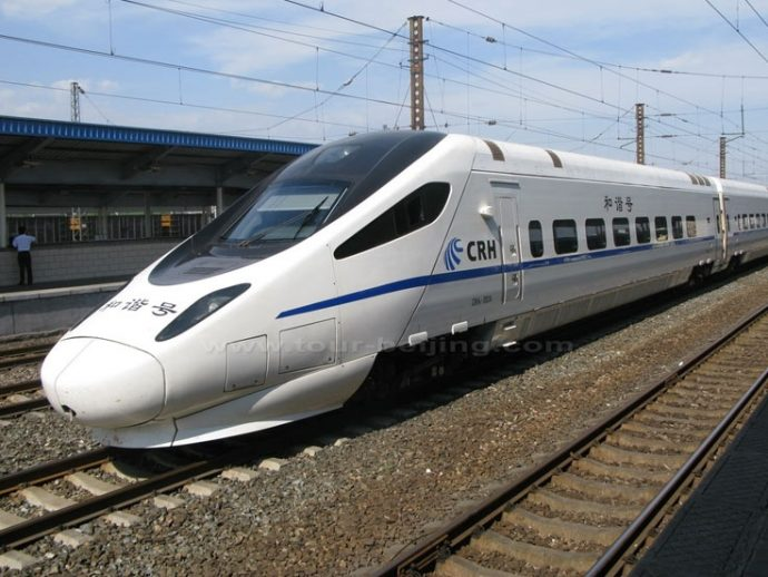 bullet train come andare da beijing a xian treno