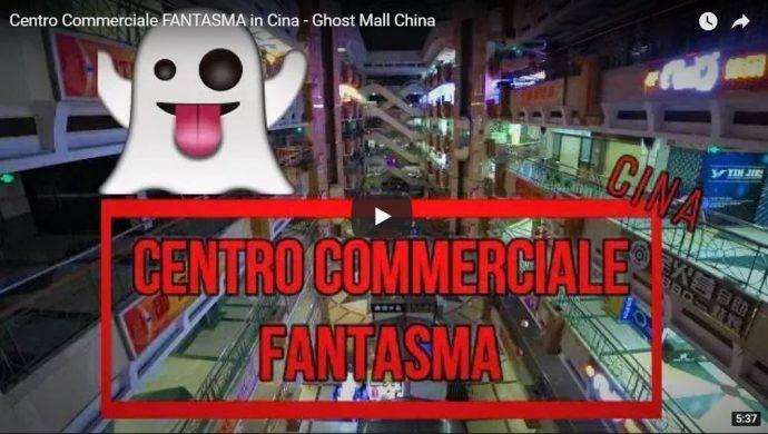 centro commerciale fantasma cina
