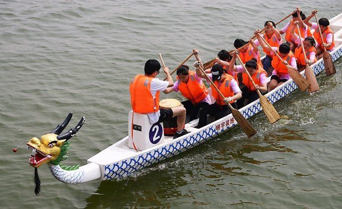 dragon boat festival 2018