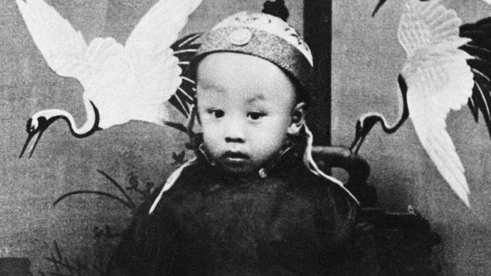 ultimo imperatore cinese dinastia qing pu yi