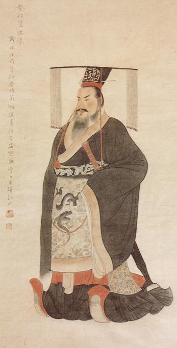 qin shi huang di imperatori cinesi famosi