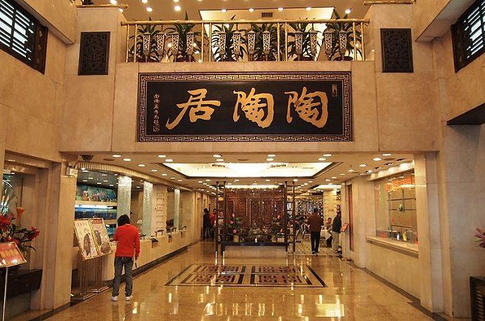 tao tao ju guagzhou