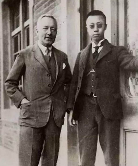 Reginald Fleming Johnston e pu yi