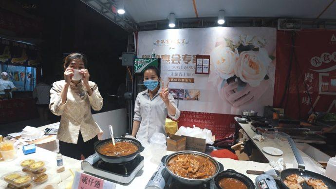 cibo cinese street food