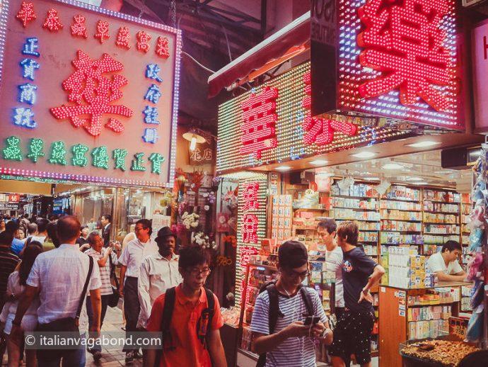 hong kong cosa vedere kowloon farmacia