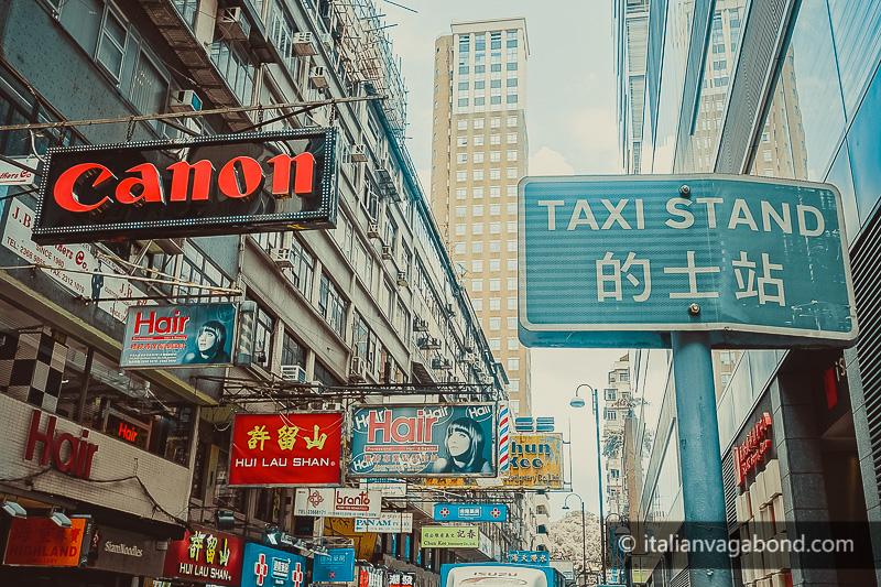 hong kong cosa vedere kowloon