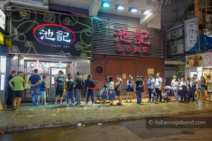 hong kong dove mangiare ristoranti economici (1)