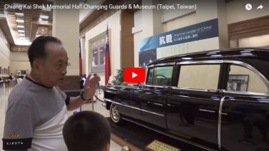 Chiang Kai Shek Memorial Hall Changing Guards & Museum (Taipei, Taiwan)
