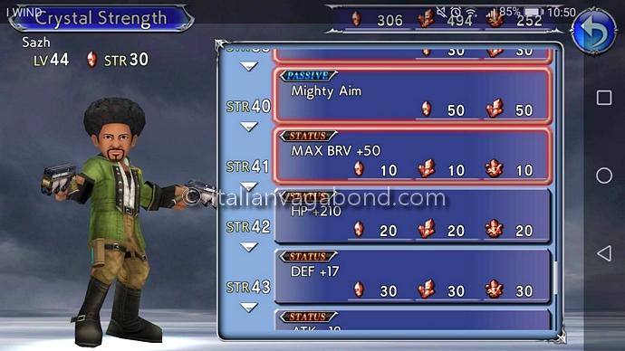 Dissidia_Final_Fantasy_Opera_Omnia_lv str pg