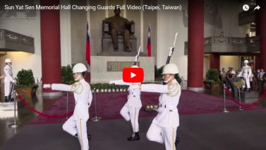 Sun Yat Sen Memorial Hall Changing Guards Full Video (Taipei, Taiwan)
