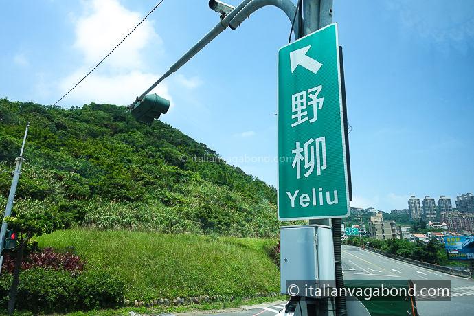 yeliu geopark taiwan cosa vedere come andare